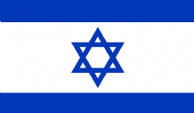 ISRAEL - HAND WAVING FLAG (MEDIUM)